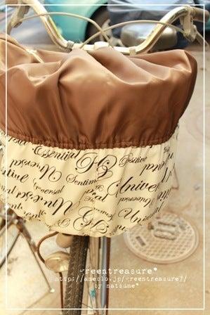 自転車の 自転車 防犯 : http://stat.ameba.jp/user_images/20120627 ...