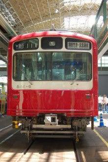ぽけあに鉄道宣伝部日誌(仮)-kq824F