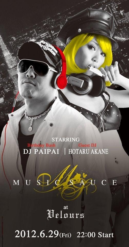 DJ PAIPAI OFFICIAL BLOG 「PAI to CLUB(パイトクラブ)」