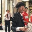 NHK総合テレビ「仕…