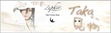 Zephyr Shinobu オフィシャルブログ「しのぶろぐ」-Taka ブログ バナー
