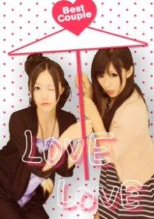 長野せりなオフィシャルブログ Powered by Ameba-image.jpg