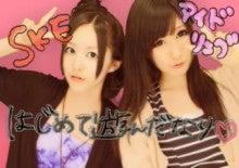 長野せりなオフィシャルブログ Powered by Ameba-IMG_1724.jpg