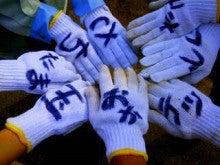 okaくんの「Sports&Life」-20120628_123122.jpg