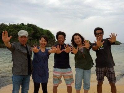 海冒主うみぼうずのブログ:byまのっち-星砂海岸