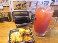 お酒は幸せのスパイス! 続ほやほや、焼酎アドバイザーのつぶやき ・・・そう言えば利き酒師でもあるw-KIMG0064.JPG