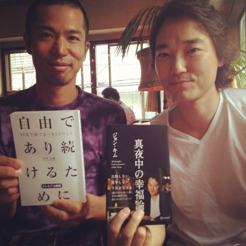伊藤春香オフィシャルブログ「はあちゅう主義。」Powered by Ameba-ipodfile.jpg