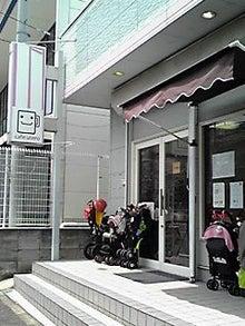 milkusausaさんのブログ-120627_1216~01.JPG