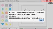 製薬メーカー 開発職の内々定者ブログ 2013-TAL_sample5