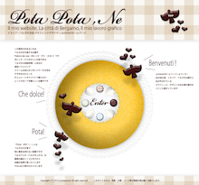 $Pota Pota, Ne ~北イタリア・ベルガモからCiao!