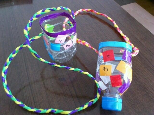 手作り~水遊びおもちゃ|育児 ... : 4歳 手作りおもちゃ : すべての講義