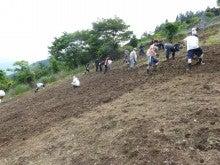 ふるさと支援隊(秩父・大滝)のブログ