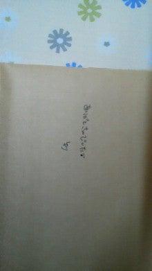 アットホーム・ダッドのツインズ育児日記-201206282153000.jpg