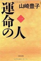 アコmamaのひとりごと-hon