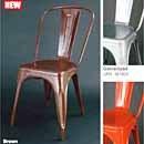 【送料無料】ダルトン 椅子 エーチェアー カラー ガルバナイズド DULTON A-chair Galvanized