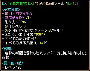RELI姫のおてんば日記-→結論