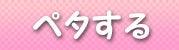 〜青空羽歩〜世界でも稀な 芸人でアーティストの共感覚者Official Blog