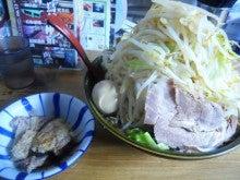 $まんちゃの気ままな「MUSIC☆LIFE」-[へーちゃんラーメン]麺2.5玉全増し+味玉+軟骨