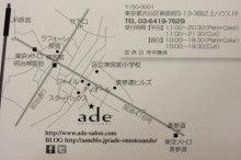 $adeのブログ-ipodfile.jpg