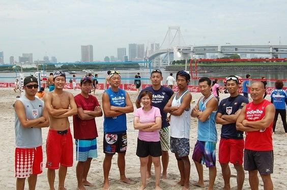 $Odaiba Beach Friends