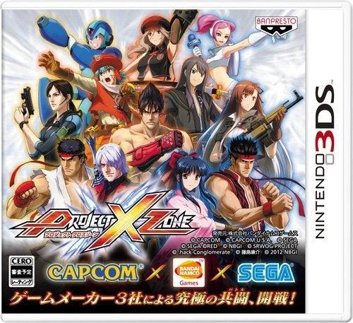 3DS プロジェクト クロスゾーン