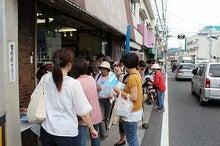 第一回手仕事と雑貨ストリート「戸坂ウォーク」-空き店舗B,C会場前
