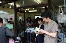 第一回手仕事と雑貨ストリート「戸坂ウォーク」-空き店舗C会場
