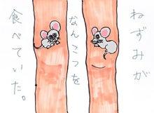 マインドブロックバスター「羽音」(*^。^*)