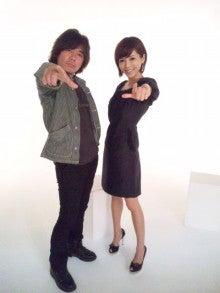 釈由美子オフィシャルブログ「本日も余裕しゃくしゃく」Powered by Ameba-120629_154604.jpg