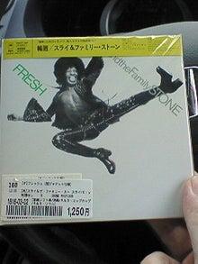 かふぇ・あんちょび-201206301059000.jpg