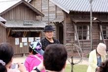 バルトの楽園ロケセットの保存施設「バルトの庭」のブログ