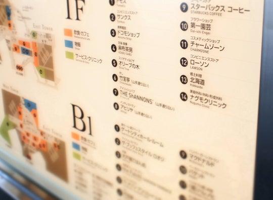 韓国コスメ 実店舗
