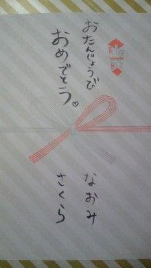すさよい日記-NEC_0190.jpg
