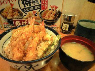 「ひろんぐー」の つぶやき @名古屋-天ぷら食堂