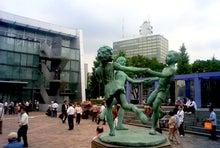 新潟だより-渋谷公会堂