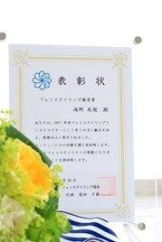 ps.Milou 花と写真のこと-photostyling01