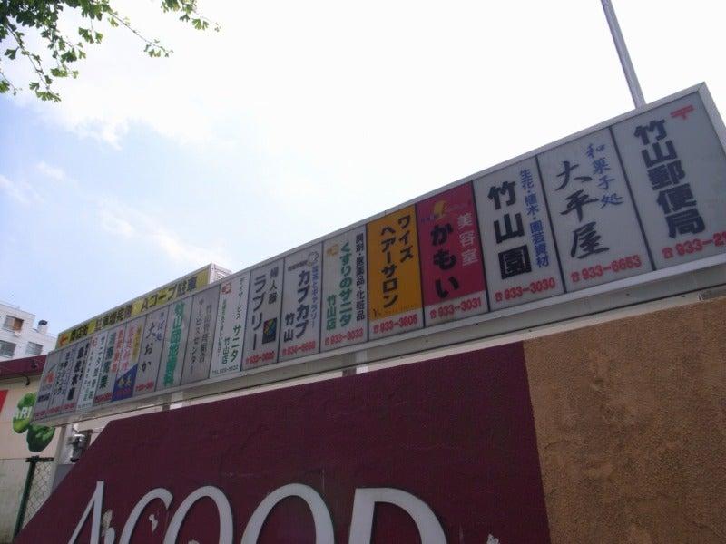 ぽむ吉マニアックス-商店街002