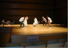 したまち演劇祭応援部のブログ-licp