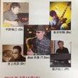 7/14 Banbo…