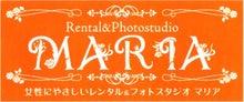 Fhoto Studio MARIAのブログ