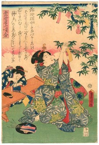 森宮古美術*古美術もりみや-三代豊国 ToyokuniⅢ 『当世葉唄合』-七夕の図-