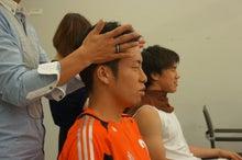 吉田麻也オフィシャルブログ Powered by Ameba