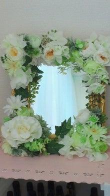 ~フラワーセラピストちひろの笑顔の輪~-2012061212390000.jpg