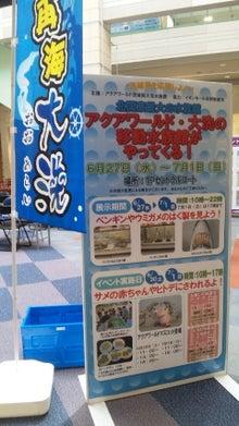 ◇YUMI (」゚∀゚)」 {ブロ!◇-120701_095920.jpg