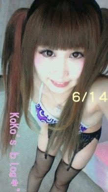 こころぐ☆大丈夫の実-20120614220338.jpg