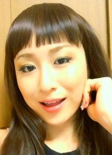 おかもとまりオフィシャルブログ Powered by Ameba-IMG_1256.jpg