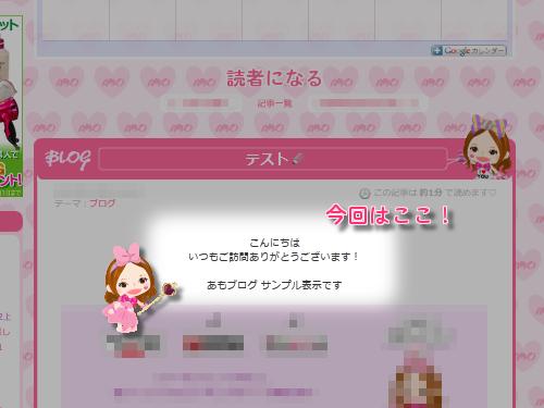 ★あもブログ★