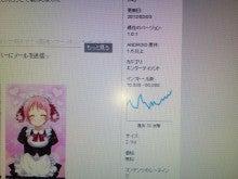 美少女&乙女ゲームで遊ぼう! by 株式会社天空メディア事業部