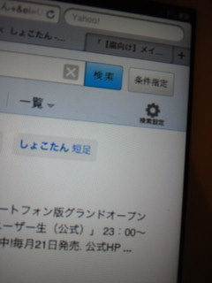 中川翔子 オフィシャルブログ Powered by Ameba-2012070220390000.jpg