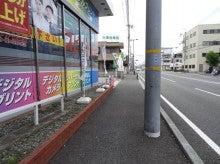 大澤接骨院☆ヘルシースリムのブログ-12